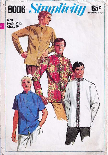 1968 Guru Shirt cropped