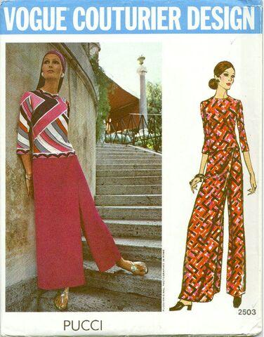 File:Vogue2503.jpg