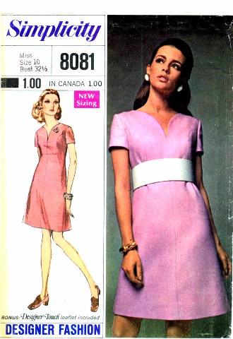 Simplicity 1969 8081