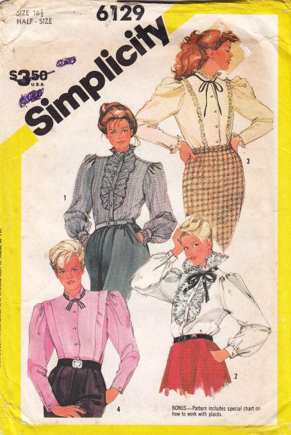 Simplicity-6129-83-16half