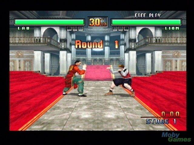 File:Virtua Fighter 3 8.jpg