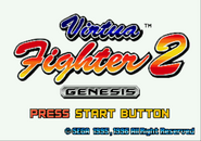 Virtua Fighter 2 1