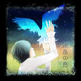 File:Shishou single.png