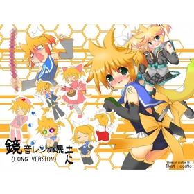 File:KagamineLenNoBousouSingleAlbum.jpg