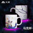 Stardust kaze mug