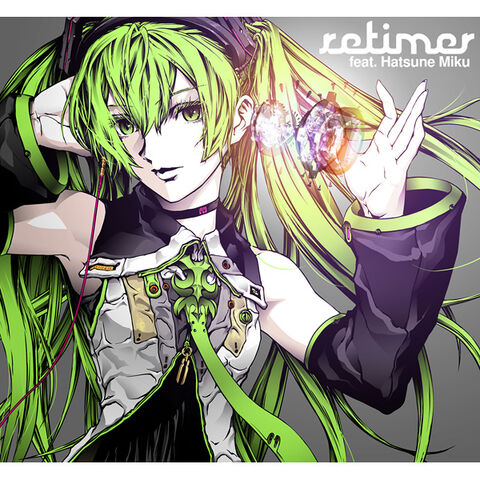 File:Retimer album.jpg