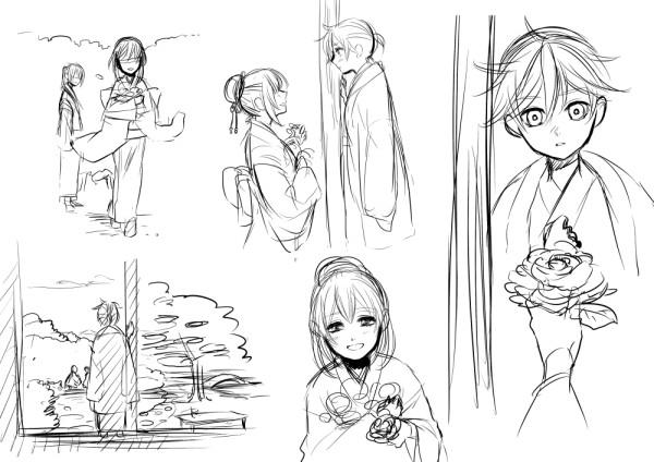 File:Koiyamirou4.jpg