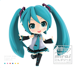 File:Hatsune Miku Project Mirai Complete Albim.png