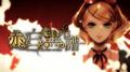 Thumbnail for version as of 04:10, November 7, 2015