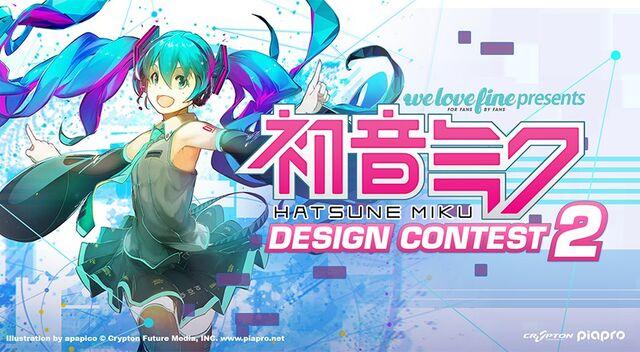 File:WeLoveFine Design 2.jpg