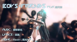 "Image of ""Boys&Friends"""