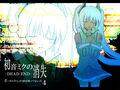Thumbnail for version as of 04:53, September 6, 2011