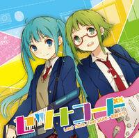 Setsuna Code cover