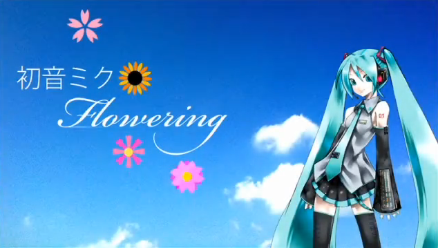 File:Flowering.png
