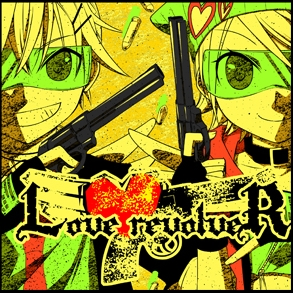 File:Love revolveR cover Zyun-P.jpg