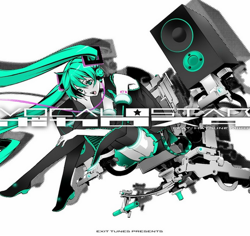 File:Vocalostar Album.png
