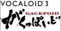 V3 gackpoid logo.png