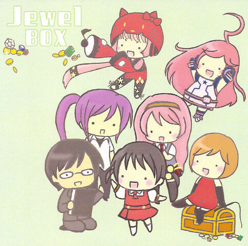 File:Jewel Box Vol. 1.jpg