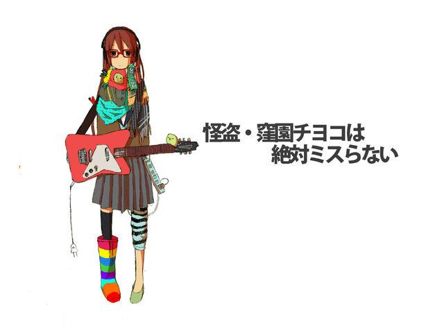 File:Chiyoko.jpg