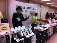 The Vocaloid Store TVM booth 01