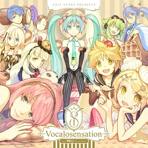 File:Exit tunes vocalosensation.jpg