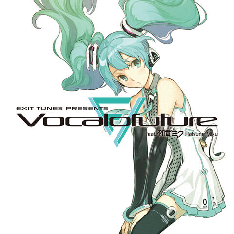 File:Vocalofuture miku.jpg