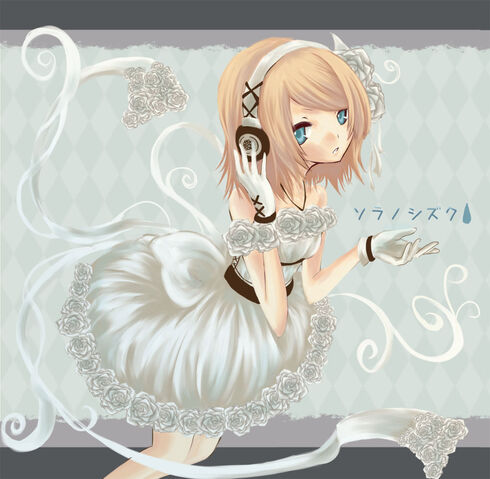 File:Sora no Shizuku Pianissimo.jpg