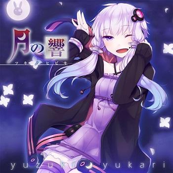 File:Tsuki no hibiki album.jpg
