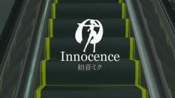 "Image of ""Innocence"""