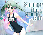 Summer Time Summer Girl