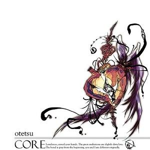 File:Core album.jpg