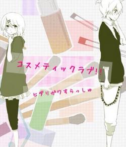 Hidarigawa-P Cosmetic Love