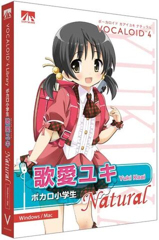 File:Yuki natural box.jpg