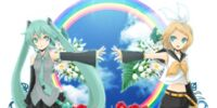逆さまレインボー (Sakasama Rainbow)