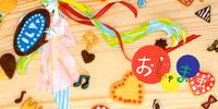 おじゃま虫 (Ojama Mushi)