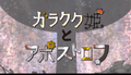 Thumbnail for version as of 22:01, November 30, 2013