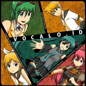 File:Vocalo.IDalbum.jpg