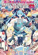 Vocaloidmaster20121215 03