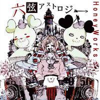 Rokugen Astrology - album illust