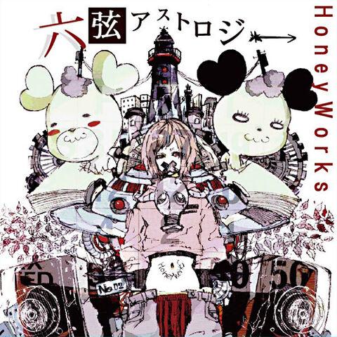 File:Rokugen Astrology - album illust.jpg