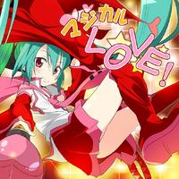 Ugop single 6 magical love!