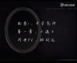 File:Mirror Tianyi YANHE.png