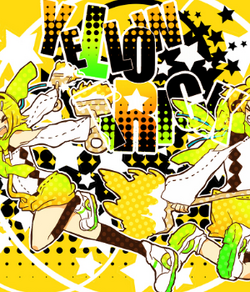 Yellow Trick Yuugou-P