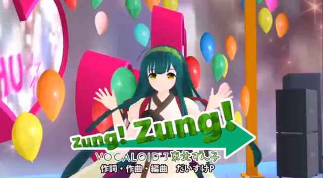 File:Zung! Zung!.png