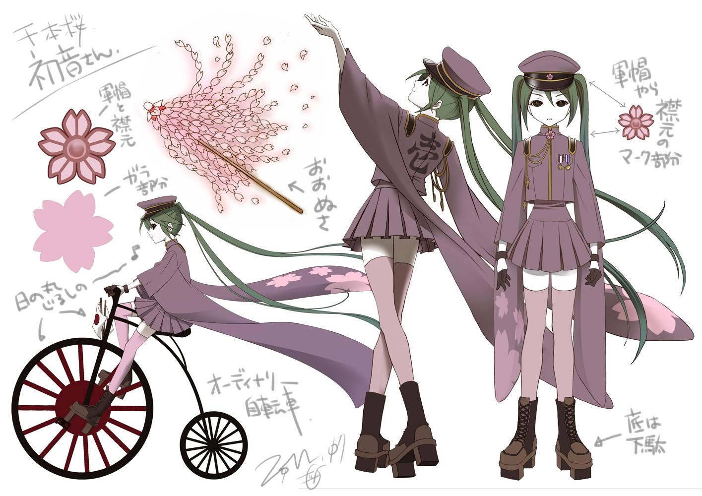 Itto Maru Vocaloid Wiki Fandom Powered By Wikia