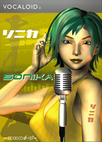 File:Sonika flat boxart scan1.png