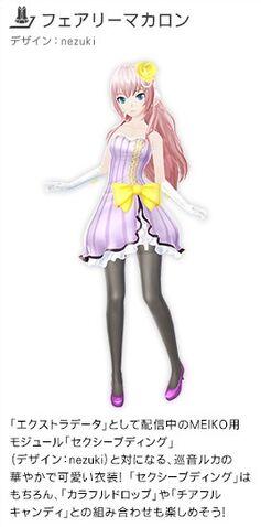 File:Fairy Macaron.jpg