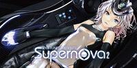EXIT TUNES PRESENTS Supernova 2