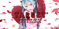 Target (song)