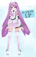 Module p style LP (lavender purple)